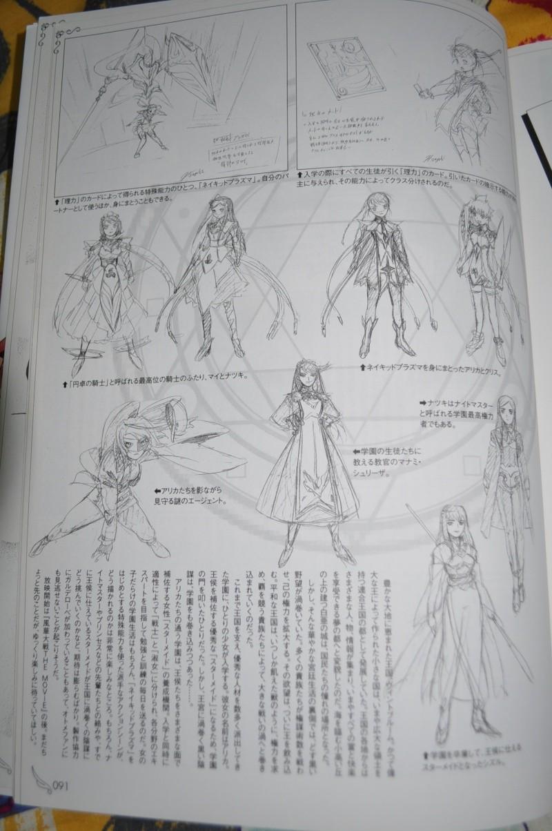 Mai MAiD - The Original Mai Otome/Z-HiME Dsc_5212