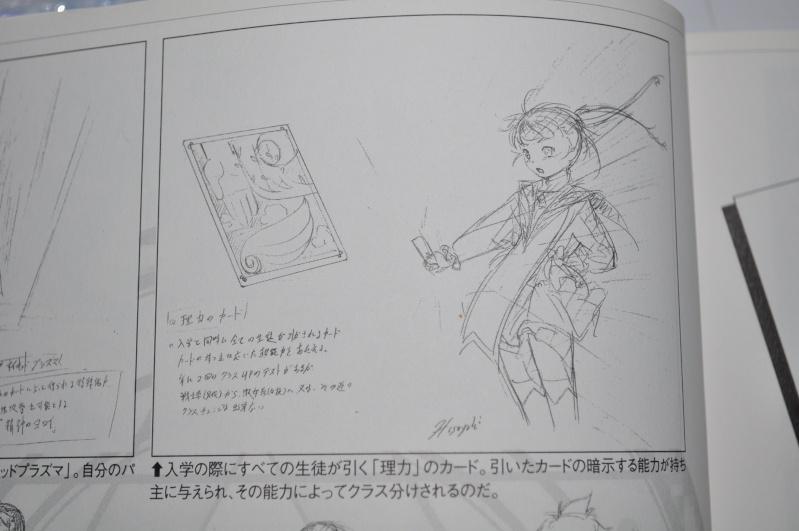 Mai MAiD - The Original Mai Otome/Z-HiME Dsc_5214