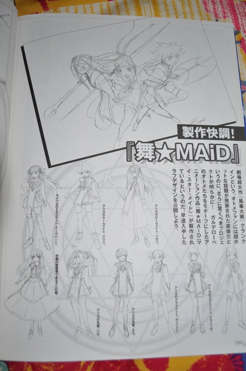 Mai MAiD - The Original Mai Otome/Z-HiME Dsc_5216