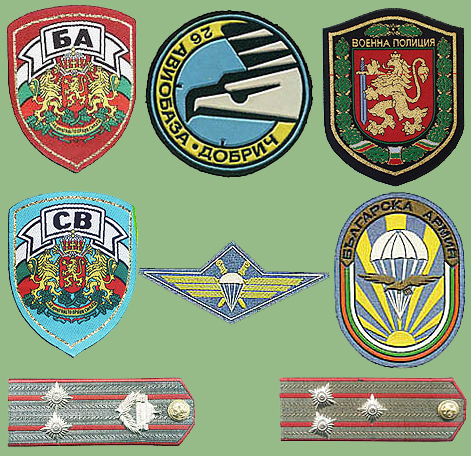 Armed Forces patch Bugars10