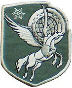 Montenegro Army patches Cgvoj-16