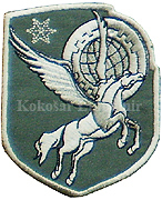 Montenegro Army patches Cgvoj-21