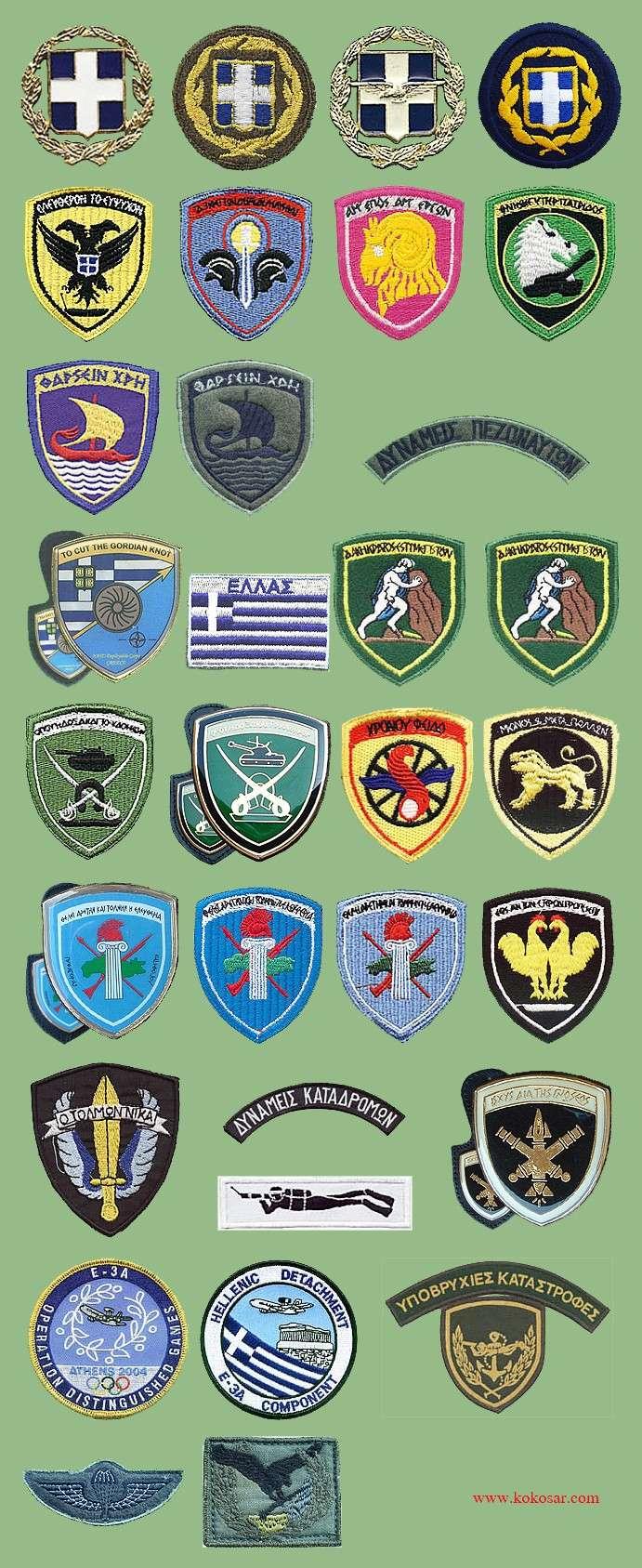 Greek armed forces insignias Greeka10