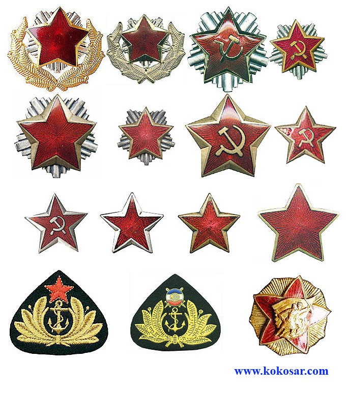 Yugoslav National Army insignias Sfrj-o11