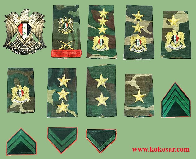 Syrian ranks from my collection Sirija10