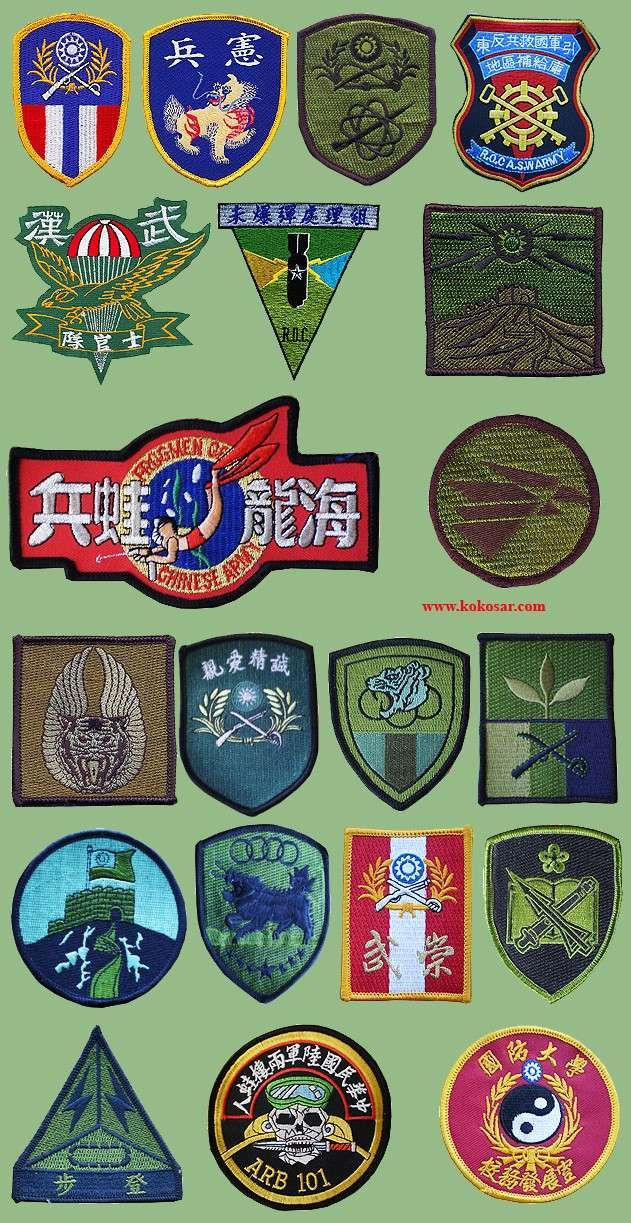 Taiwan Armed Forces insignias Taiwan10