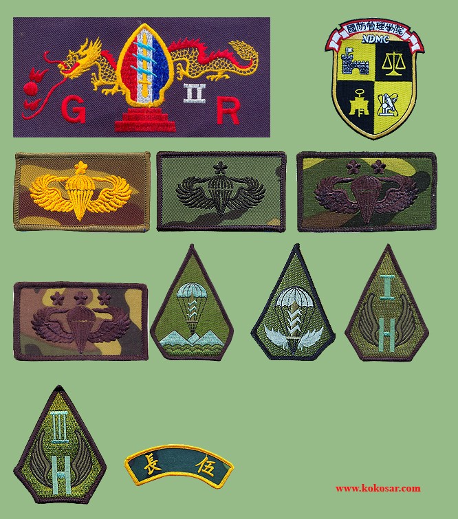 Taiwan Armed Forces insignias Taiwan11