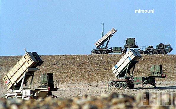 Industrie Nucleaire en Israel  Israel24