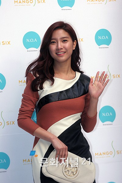 Kim So Eun at Mango Six Opening 310