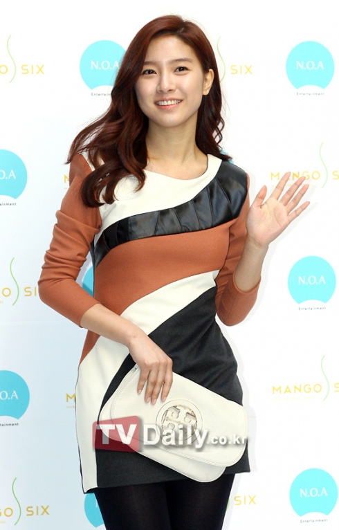 Kim So Eun at Mango Six Opening 410