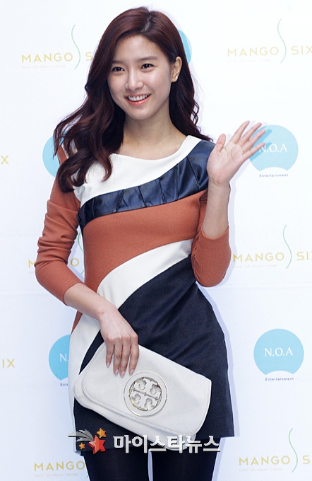 Kim So Eun at Mango Six Opening 510