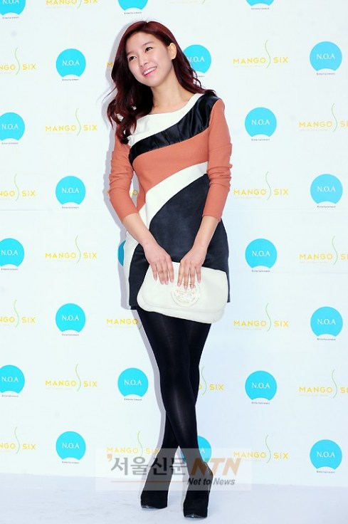 Kim So Eun at Mango Six Opening 610