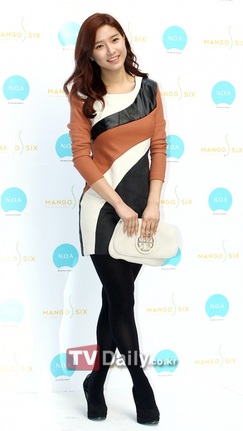 Kim So Eun at Mango Six Opening 810