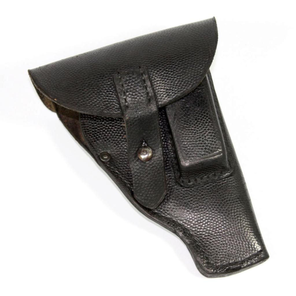 Doutes concernant la véracité d'un holster S-l16010