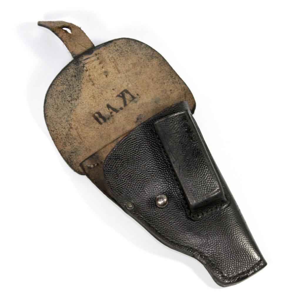 Doutes concernant la véracité d'un holster S-l16011