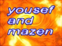 قسم يوسف و مازن