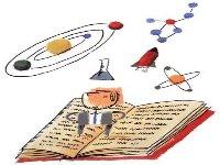 العلوم