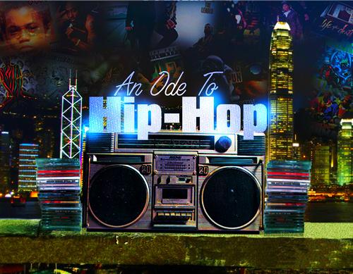 Ode To Hip Hop