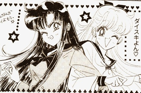 Bishoujo Senshi Sailor Moon, PGSM, Sera Myu and Sailor Moon Crystal Thread - Page 3 Exam2110