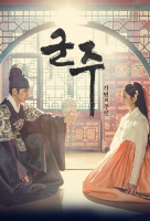 Nirvana in Fire | Lang Ya Bang I30g9910