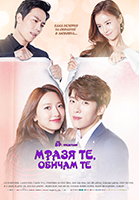 Perfect Wife (2017) Mrazja10