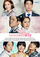 All About My Wife (2012)  What-s10