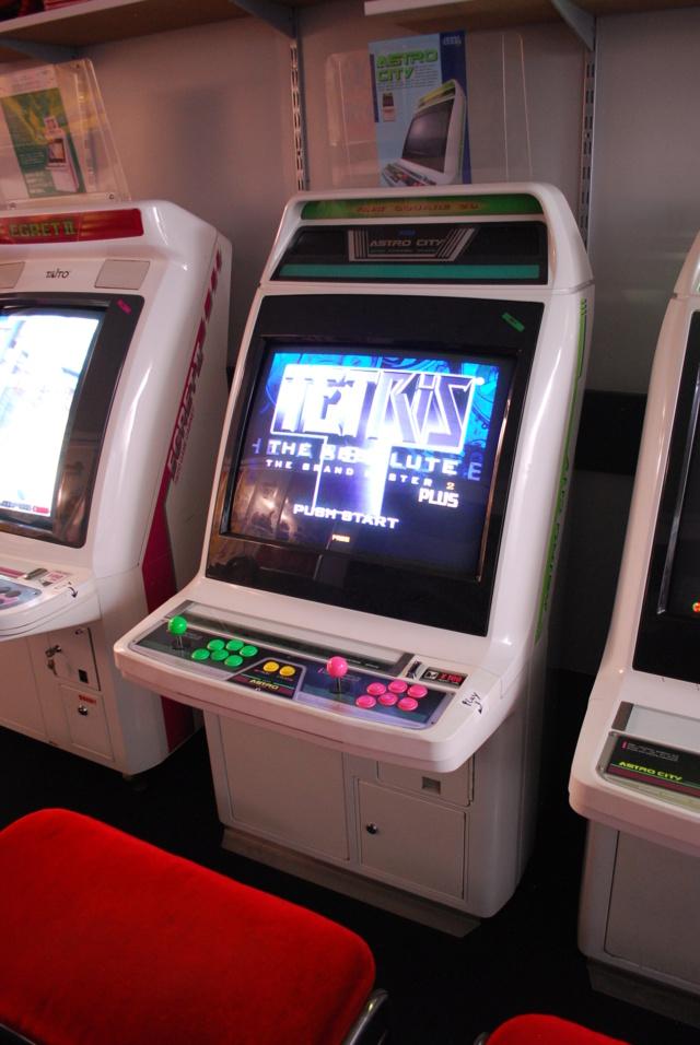 Le blog de jeyDLC (Gameroom, IRL, wip, etc) Dsc_0313