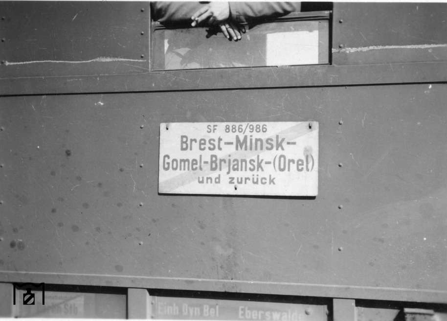 Diverses photos de la WWII - Page 6 1147