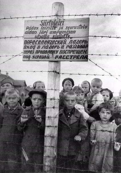 Diverses photos de la WWII - Page 40 1263