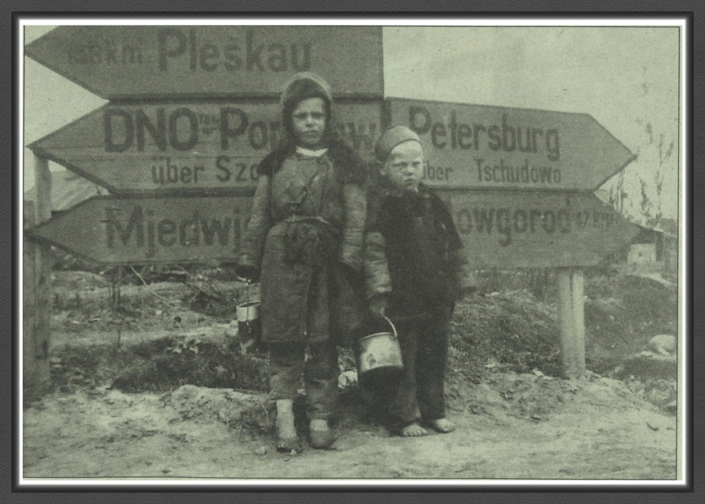Diverses photos de la WWII - Page 4 28910