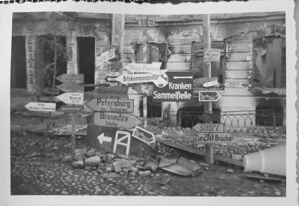 Diverses photos de la WWII - Page 4 30010