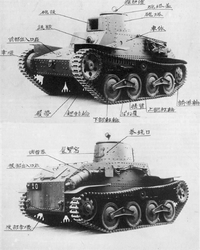 Diverses photos de la WWII - Page 3 49219
