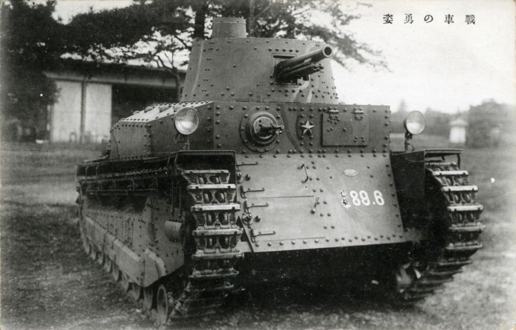 Diverses photos de la WWII - Page 3 49319