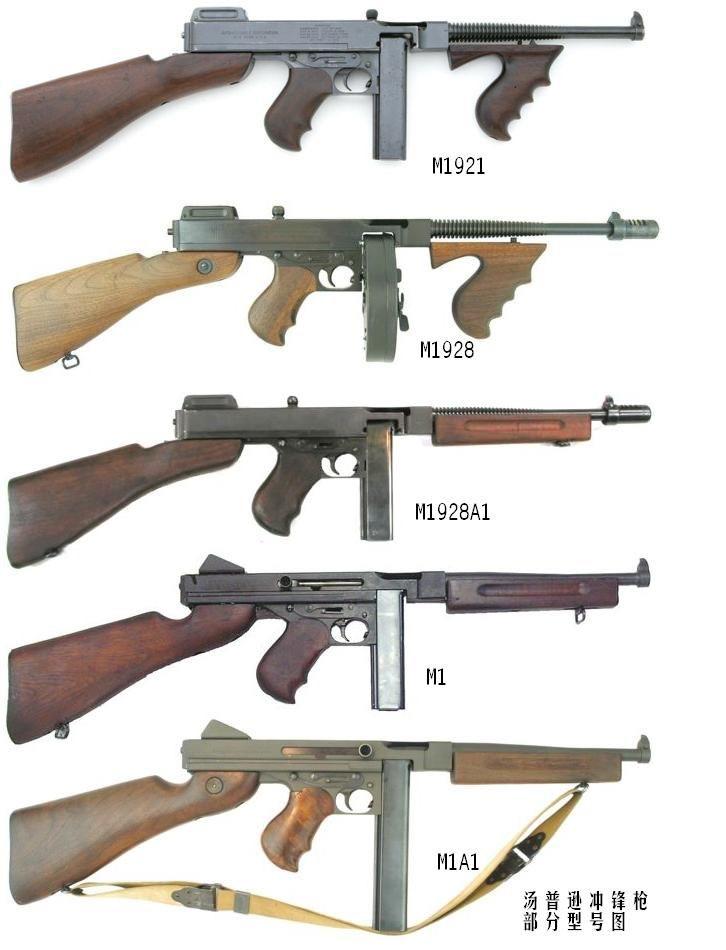 Divers objets WWII - Page 10 61625