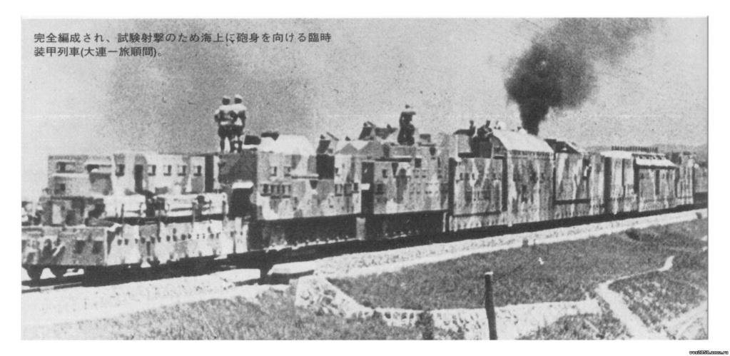 Diverses photos de la WWII (fichier 7) - Page 40 70325