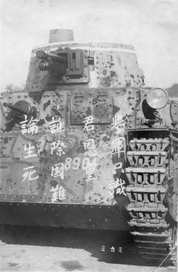 Diverses photos de la WWII - Page 4 9825