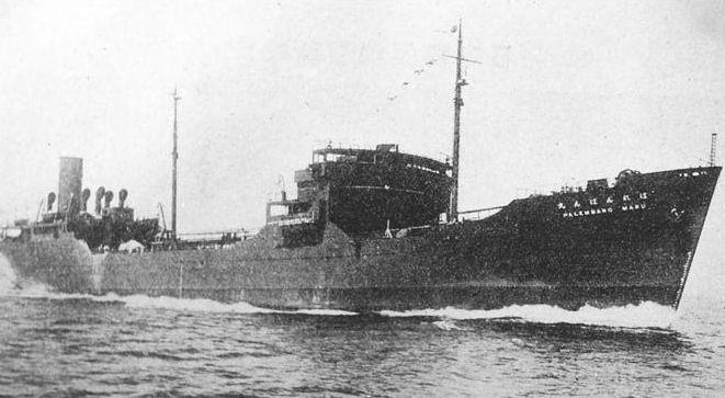 Diverses photos de la WWII (fichier 9) - Page 17 Asashi10