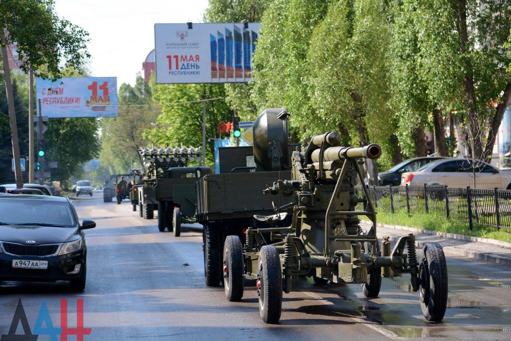 Victoire de Donetsk Dan-ne11