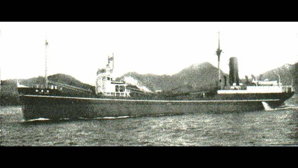 Diverses photos de la WWII (fichier 9) - Page 3 Gosei_10