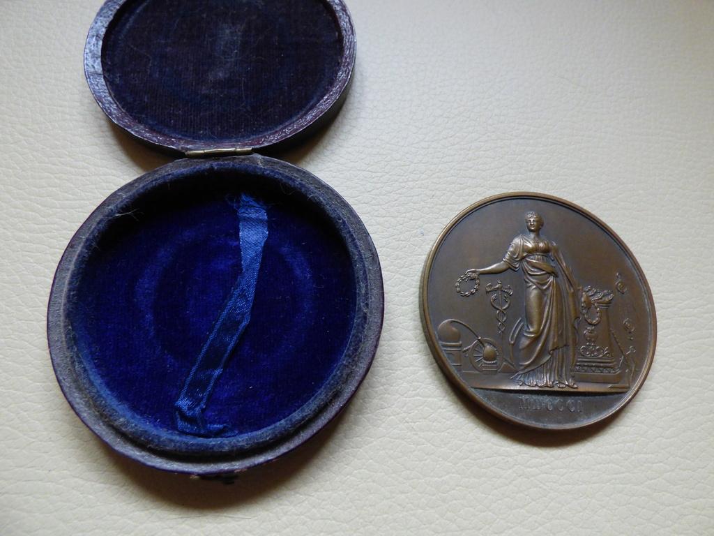 Mes médailles P1010717