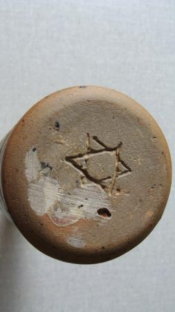 Bouteille avec signature à l'étoile de David Dsc05219