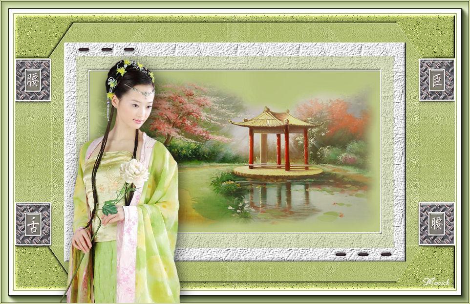 Yuan (Psp) Yuan10