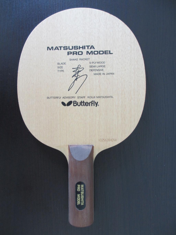 MATSUSHITA PRO MODEL EXELLENT ETAT  78_r10