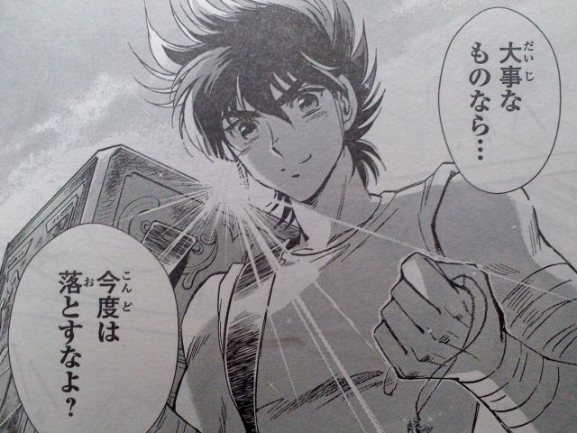 Hit or Miss? Version manga - animé - Page 21 03845011