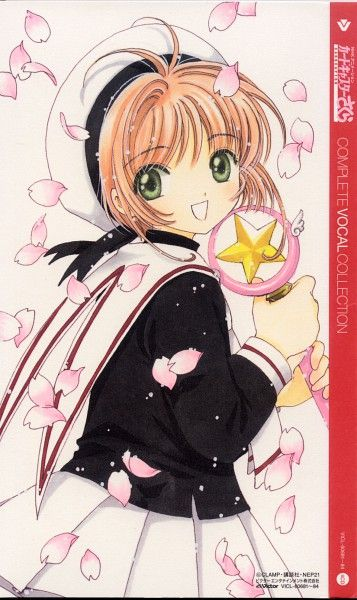 Hit or Miss? Version manga - animé - Page 4 05437c10