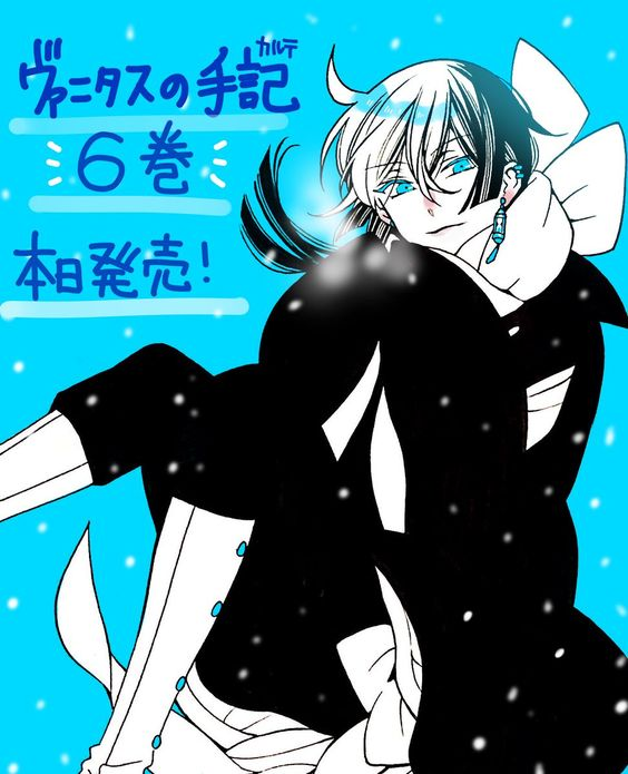 Hit or Miss? Version manga - animé - Page 4 Cac48c10