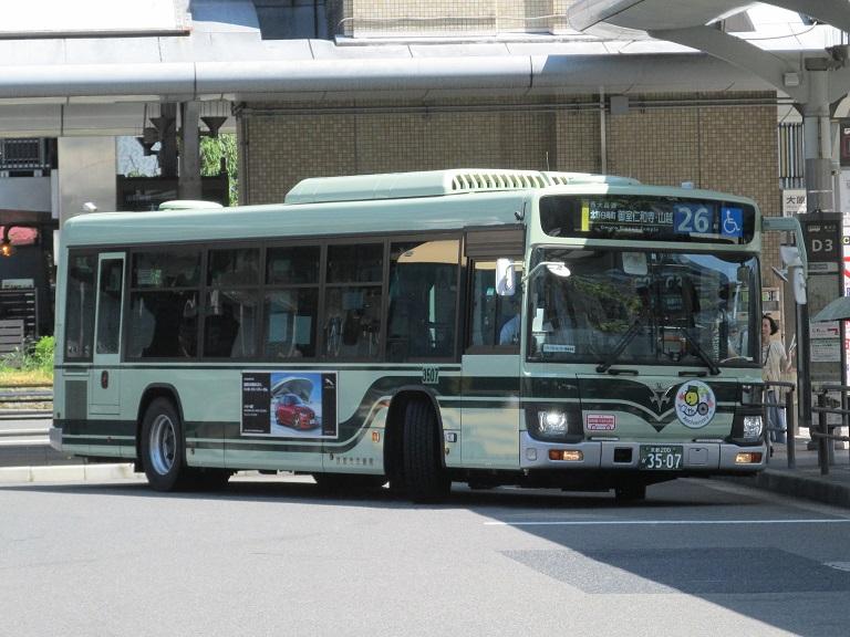 京都200か35-07 Img_0104