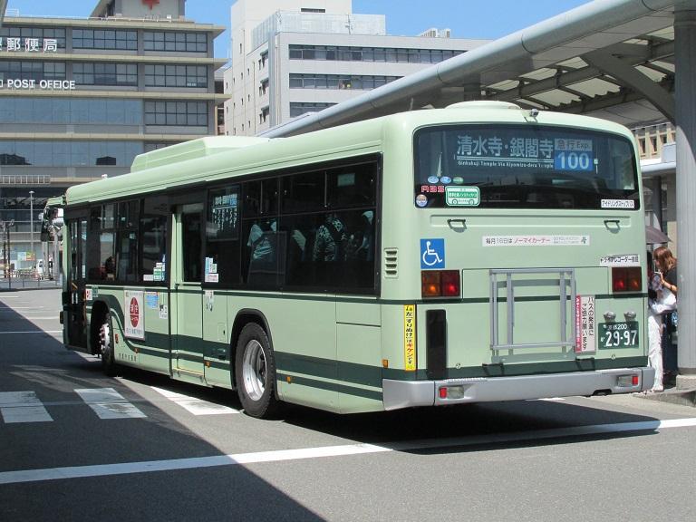 京都200か29-97 Img_0108