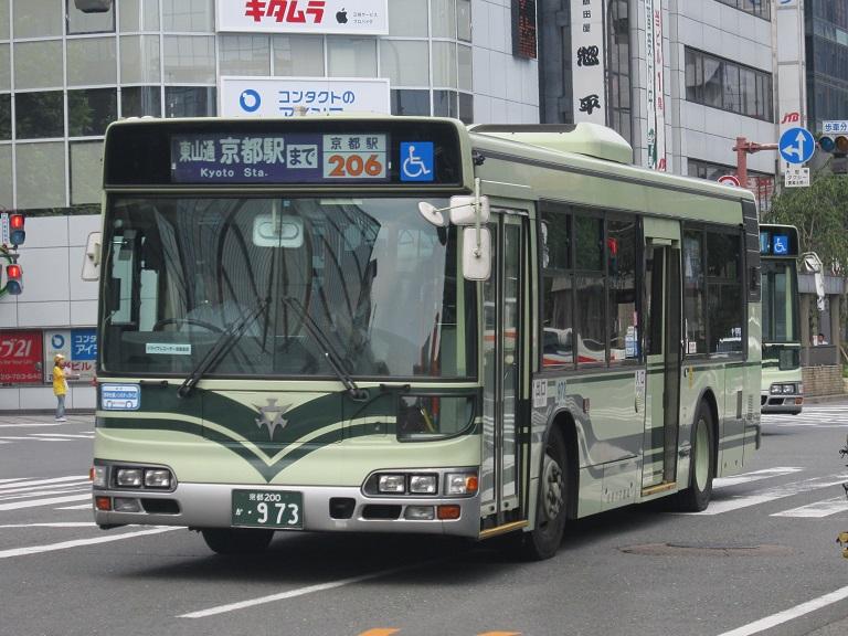 京都200か・973 Img_0147