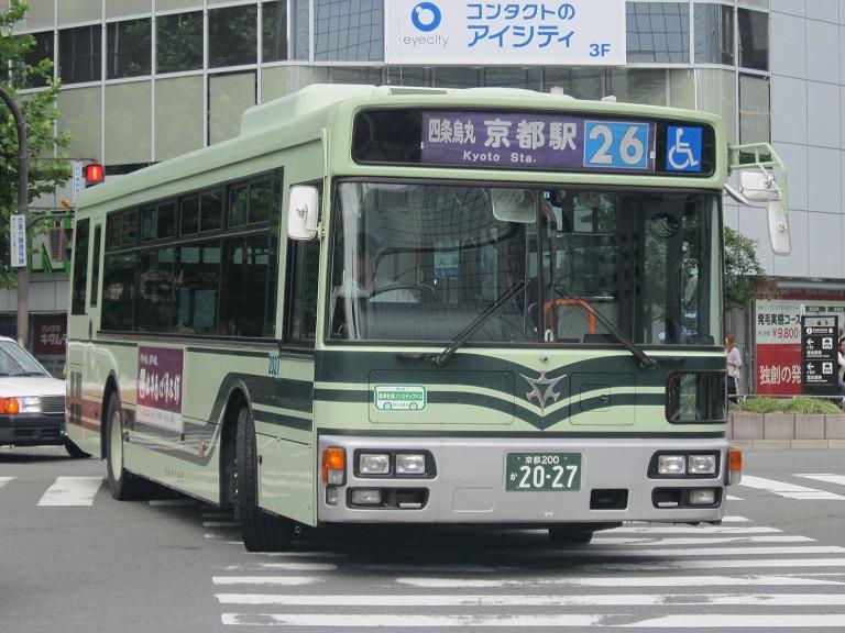 京都200か20-27 Img_0150
